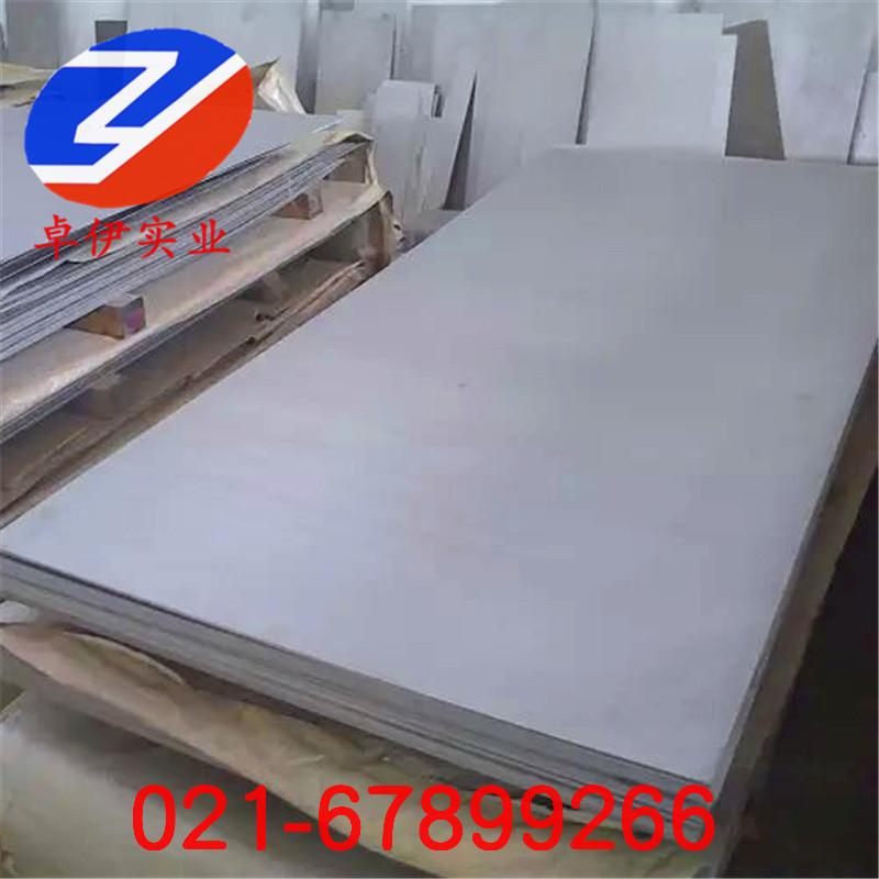 S31008不锈钢