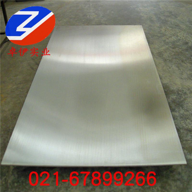 Gr.5钛板