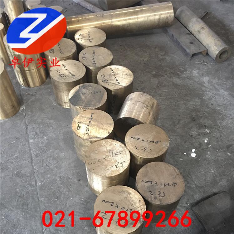 QAl10-4-4铝青铜