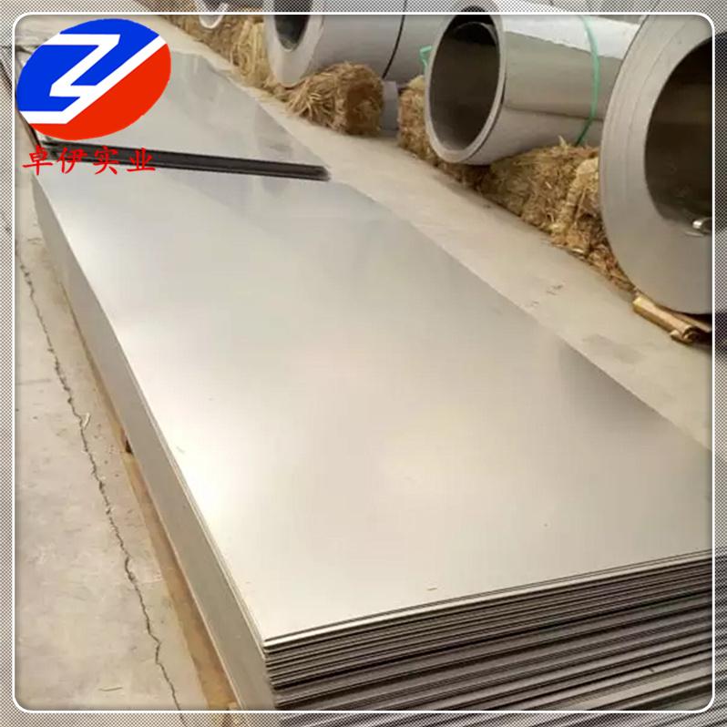 S27603不锈钢